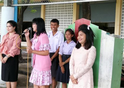 ป.ท.พ. ยินดีต้อนรับครูใหม่